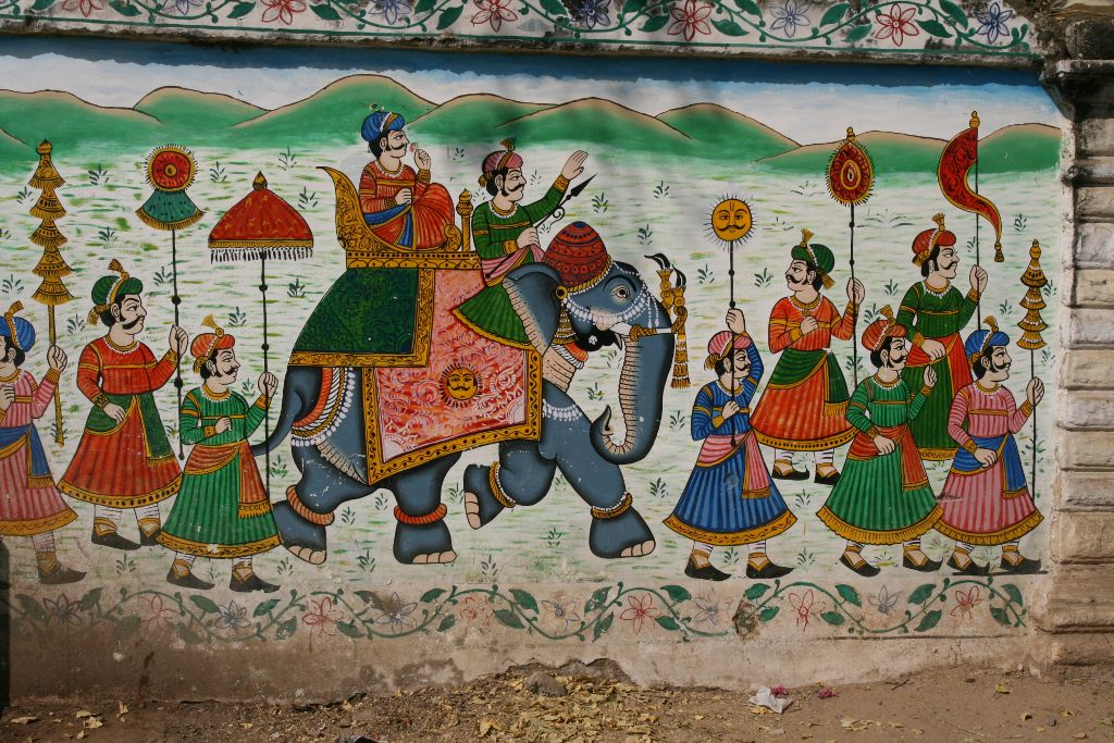 Maharana archives notre petit grain d 39 asie for Decoration murale ville