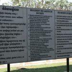 Consignes pour les détenus