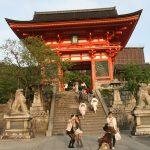 Entrée du Kiyomizu-dera Temple