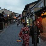 Quartier de Gion à la tombée de la nuit