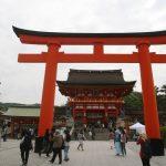 Entrée du temple d'Inari
