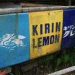 Vieille plaque pour la limonade Kirin Lemon