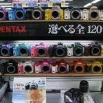 Pentax de toutes les couleurs