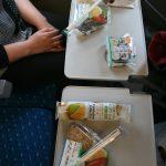 Déjeuner tiré du sac, acheté au FamilyMart