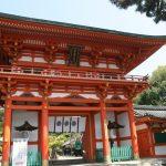 Choupi big jump au temple de Daitokuji