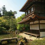 Ginkakuji Temple ou pavillon d'argent