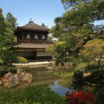 Pavillon d'argent ou Ginkakuji Temple