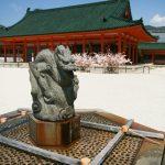 Dragon du Heian Jingu Shrine