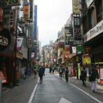 Quartier de Kochijoji