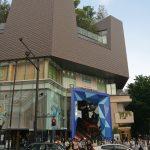 Architecture tokyoïte