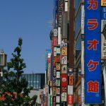 Enseignes dans Shinjuku