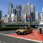 Buildings de Shinjuku