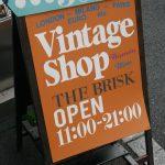 Boutiques vintage