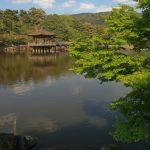 Pavillon Ukimido
