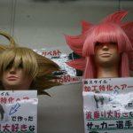 Manga style