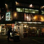 Shinsekai de nuit