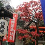 Temple à Takayama