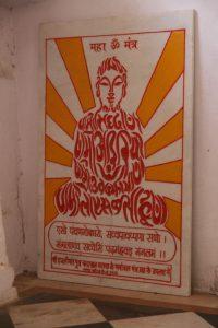 Affiche dans un temple