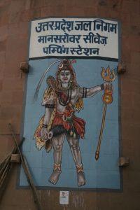 Tag de Shiva