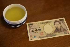 5000 yens