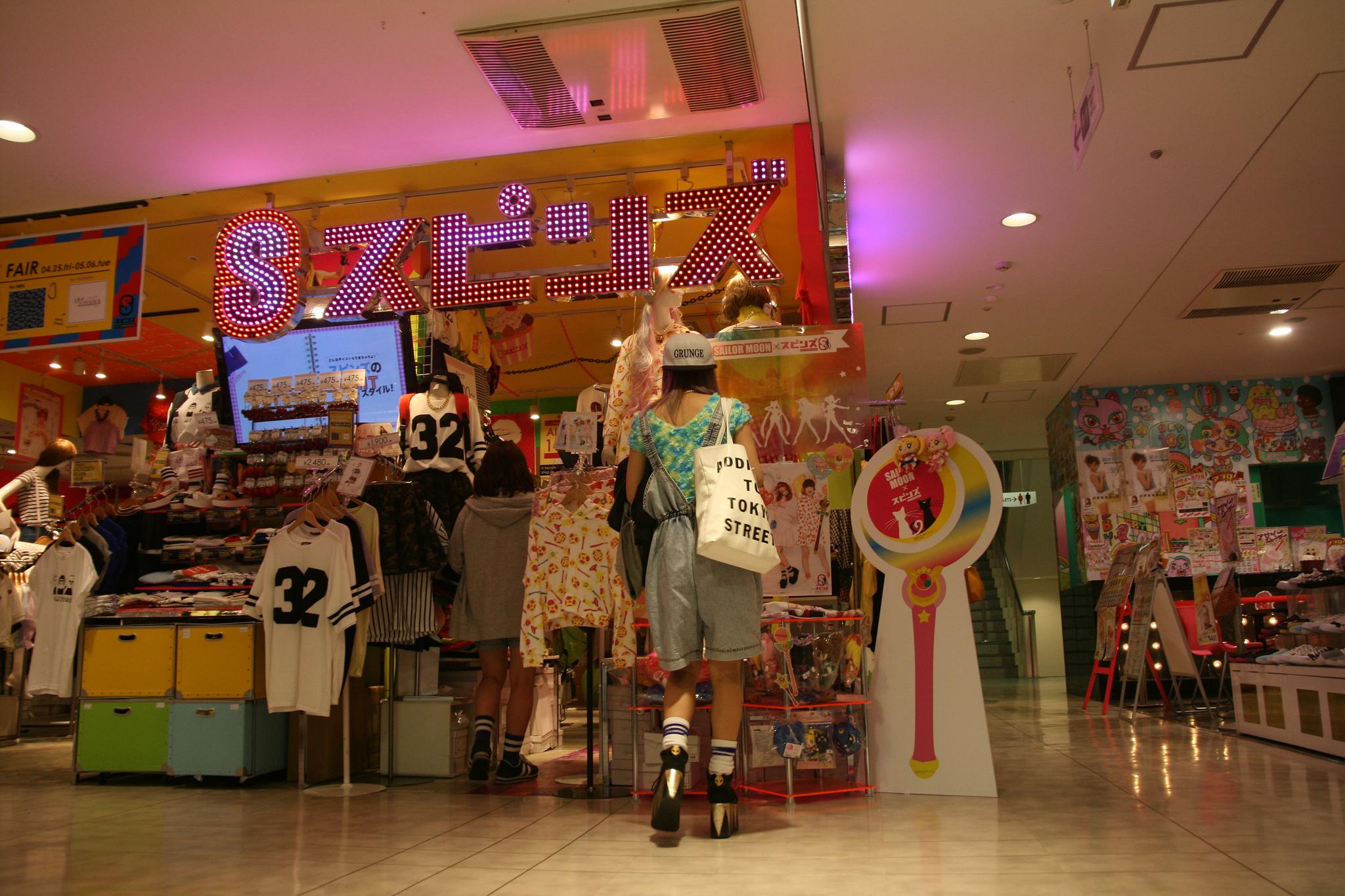 Chambre Japonaise Kawaii. Vendeuses Ont Toutes Un Look Kawaii Encore ...