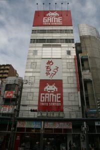 L'empire du jeu Taito