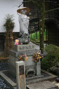 Statue dédiée aux enfants perdus