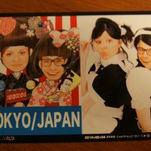 Photo souvenir du Japon